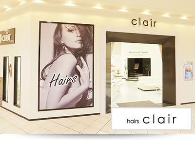 ヘアサロン Clair
