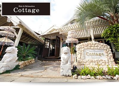 ヘアサロン Cottage