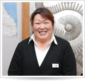 斉藤 佐智子